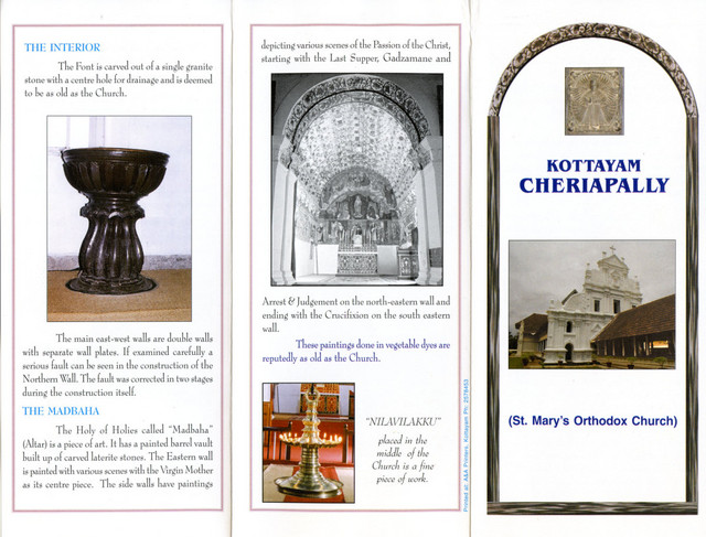 ...more details on the history of Cheriapally, St Mary's Orthodox Church in Kottayam - Side 1...