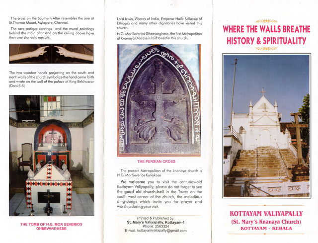 ...more details on the history of Valiyapally, St Mary's Knanaya Church in Kottayam - Side 1...