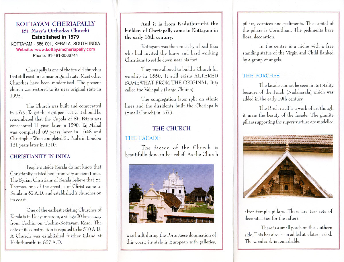 ...more on Cheriapally, St Mary's Orthodox Church in Kottayam - Side 2.