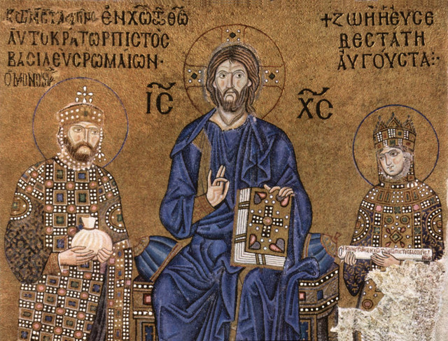 ...giving blessing and holding a bible between King Constantine IX Monomachus and Empress Zoe, both making offerings...